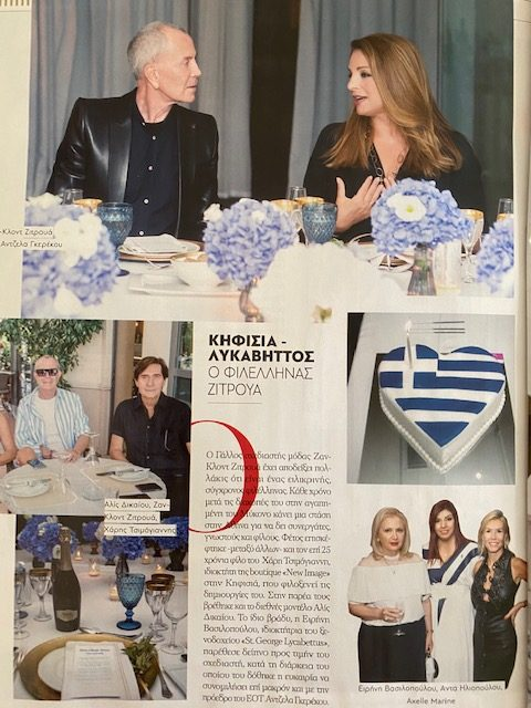 Gala Greece